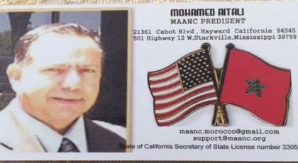 رجل أعمال مغربي بأمريكا يقترح على الحكومة إرسال شباب من الحسيمة إلى الولايات المتحدة للدراسة والتكوين على نفقته
