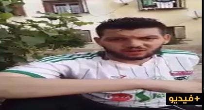 صاحب السيف يعود من جديد : أنا قادم إلى الريف للمشاركة في مسيرة الرايات الوطنية
