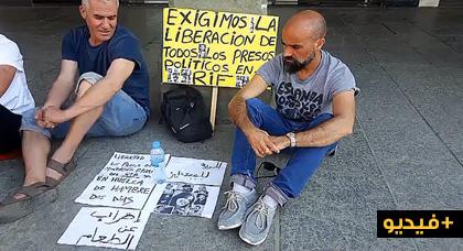 مواطن من الحسيمة يضرب عن الطعام لمدة يومين  بكاطالونية تضامنا مع معتقلي حراك الريف