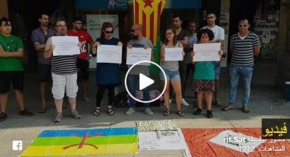 أروبيون متضامنون مع حراك الريف يتوجهون بكل لغات العالم للملك محمد السادس من أجل إطلاق سراح المعتقلين