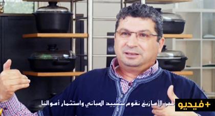 برنامج قصة نجاج يستضيف الطباخ العالمي الشاف الهادي