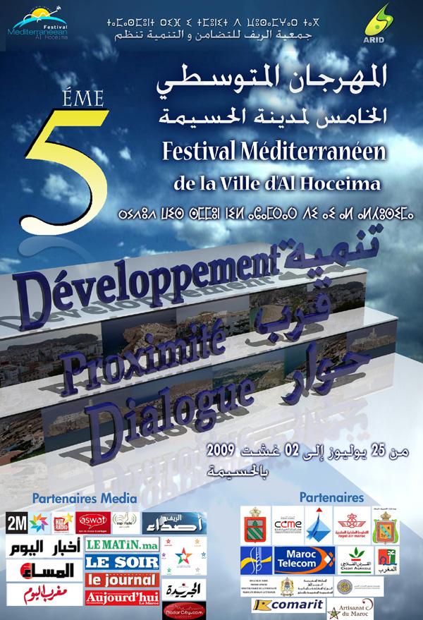 المهرجان المتوسطي الخامس لمدينة للحسيمة