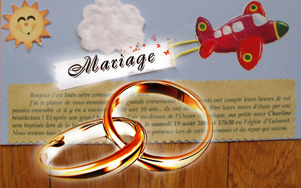 تهنئة للسيد حسين اليحياوي بمناسبة زواجه