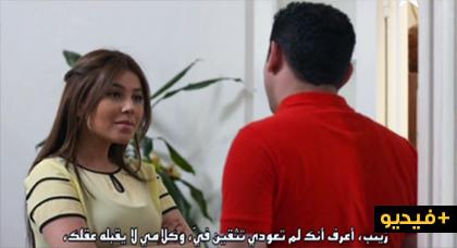 الحلقة السابعة والعشرون من المسلسل الريفي فرصة العمر