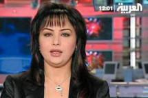 قناة العربية تسخر من الله ورسوله