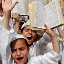 مرصد إسلامي أوروبي لرصد الممارسات العنصرية ضد المسلمين