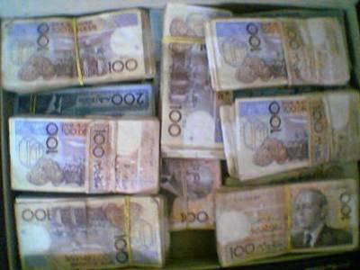 رصد أكثر من 15 ألف ورقة نقدية فاسدة سنة 2008
