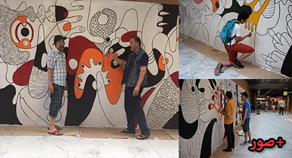 الفنان التشكيلي مصطفى الزوفري يبصم على عمل فني رائع بمحطة الشمال  ببروكسيل