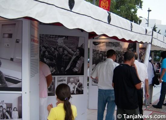 مهرجان الثقافة الامازيغية يفتتح بطنجة