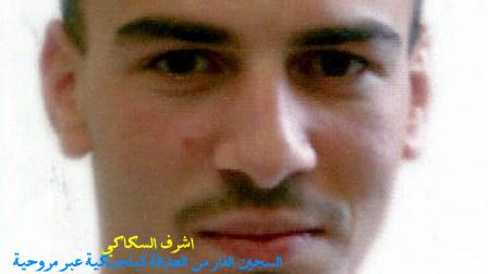 فرار هوليودي من سجن ببلجيكا أبطاله مغاربة