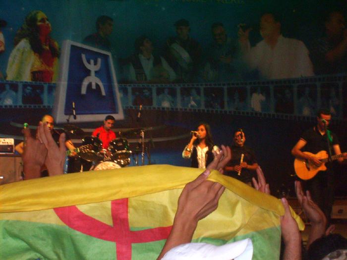 اختتام فعاليات المهرجان المتوسطي للثقافة الأمازيغية
