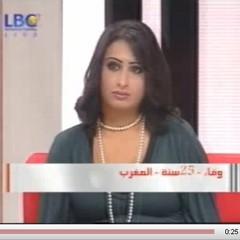 فضائح مغربية في قناة لبنانية