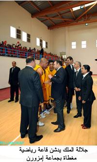جلالة الملك يدشن قاعة رياضية مغطاة بجماعة إمزورن