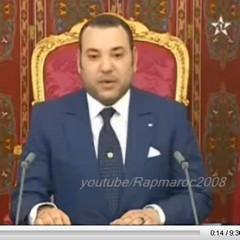 خطاب العرش 2009