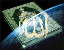 هل تريد ان تغتنم من الحسنات و تعرف اسم الله الأعظم