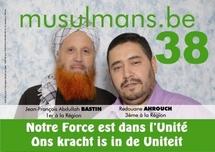 الحزب الاسلامي الهولندي يستعد للمشاركة في الإنتخابات المحلية