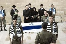 مسلسل درامي جديد عن الحرب الاسرائيلية العربية