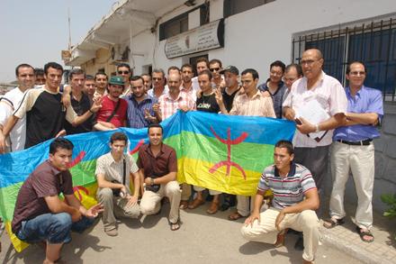 إزرفان تستضيف الشباب الأمازيغ بأكادير