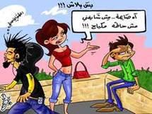 رمضان الشباب.. صوم وعشق ولعب