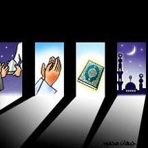 أبواب الخير في رمضان