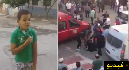 مشهدان يهزان الفايسبوك.. طفل يرد بطريقته الخاصة على إستدعاء الشرطة لوالده وسيدة يغمى عليها وسط الحسيمة