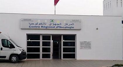 وزارة الصحة: انتهاء أشغال تأهيل  مركز الأنكولوجيا بالحسيمة و سيكون جاهزا في هذا التاريخ