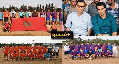 جمعية شباب بوعارك تنظم النسخة الأولى من دوري كرة القدم لإكتشاف المواهب
