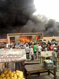 تأسيس جمعية ضحايا حريق القدس بتاوريرت