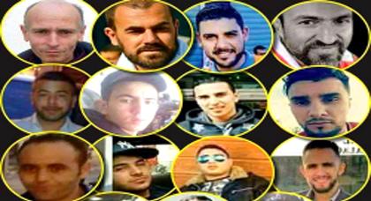 معتقلو الحراك بسجن عكاشة يصدرون بلاغا يؤكدون فيه تصويرهم عراة وعزمهم الدخول في إضراب عن الطعام