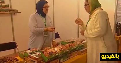آراء المشاركين في الدورة الثامنة للأيام التسويقية للمنتجات المحلية المنظمة بمدينة الحسيمة