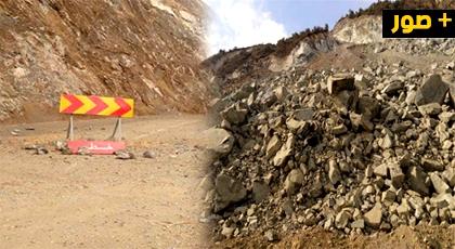 انهيارات صخرية وجبلية تحبس أنفاس مستعملي الطريق الساحلية الرابطة بين تطوان والحسيمة