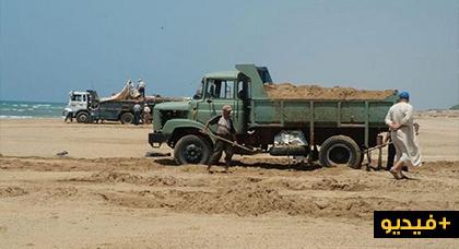 فيديو.. هكذا تنهب رمال الشواطئ المغربية