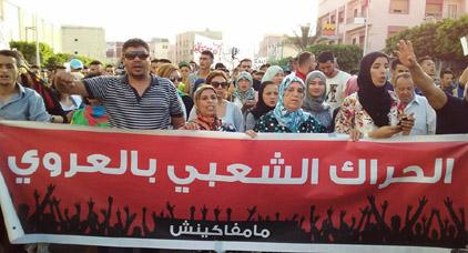 """سلطات العروي تبلغ نشطاء لجنة """"الحراك"""" قرار منع مسيرة الغد"""