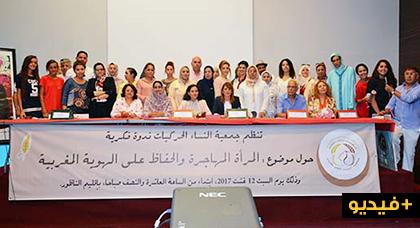 النساء الحركيات يلتئمن بالناظور ويناقشن موضوع المرأة المهاجرة والحفاظ على الهوية المغربية