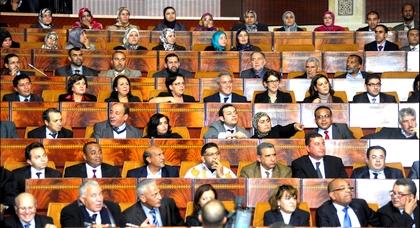 معطيات مثيرة.. حوالي 100 نائب برلماني لا يتوفرون على شهادة الباكالوريا
