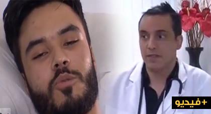 ربورتاج حول النشاط الخيري للدكتور المغربي الحمدوشي المشرف على علاج حالة الشاب الناظوري أمعنكاف