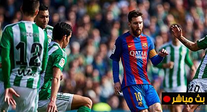 """مباشر : """" برشلونة ضد ريال بيتيس """" فعاليات الجولة 1 من الدوري الاسباني لكرة القدم لاليغا"""