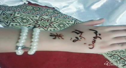 شقيق المعتقل يوسف الحمديوي يبعث برسالة مؤثرة لأخته.. لا أريد أن يكون حفل زواجك ناقصا من أي شيء