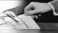 كيف ينظر المواطن الناظوري إلى المجالس المنتخبة؟
