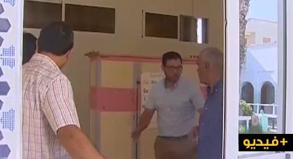 بالفيديو.. مدرسة بنيت منذ عام 1953 في الحسيمة تعاني من تصدعات وتشققات في الجدران