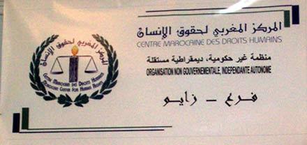 استقالة جماعية من فرع المركز المغربي لحقوق الإنسان بزايو