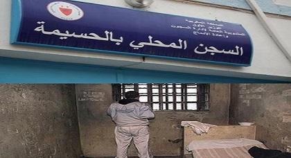 معتقل بسجن الحسيمة: رجل أمن نزع سروالي وهددني بالاغتصاب