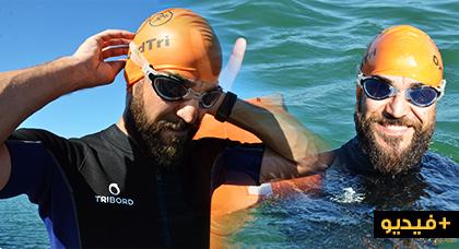 """مهاجر ناظوري يقوم بالسباحة من أطاليون إلى """"إغزار"""" نبوقانا ويعلن تحدي أخر"""