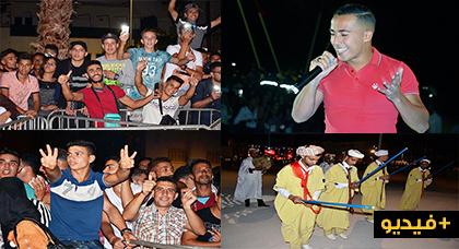 السرحاني يلهب جمهور الناظور في أول لقاء معه خلال إفتتاح فعاليات المهرجان المتوسطي