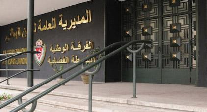 """الفرقة الوطنية للشرطة القضائية تحقق مع """"باشا"""" متهم بالسطو على عقارات أميرة"""