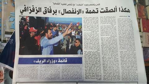 ورود إسم كريم أمغار ضمن القائمة الوزارية التي كتبها إعمراشن على الفايسبوك تتسبب في إعتقاله