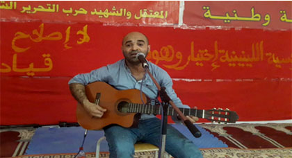 إدانة الناشط محمد أهباض ب10 أشهر حسبا نافذة