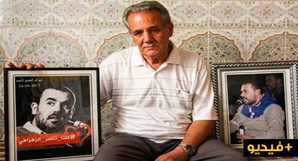 """الزفزافي: هناك من يتسول بإسم زوجتي لعلاجها من السرطان و """"حشومة"""" هادشي اللي كا يديرو"""