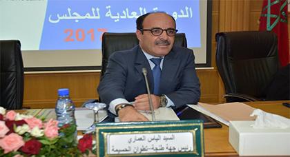 مجلس الجهة يصادق على إحداث مؤسسة جامعية بالجهة وتعزيز الربط الجوي بين الدار البيضاء- تطوان -الحسيمة