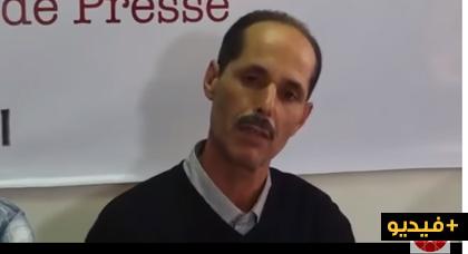 بالفيديو.. شاهد ما قاله والد الناشط المحكوم ب20 سنة سجنا نافذة على خلفية أحداث الحسيمة